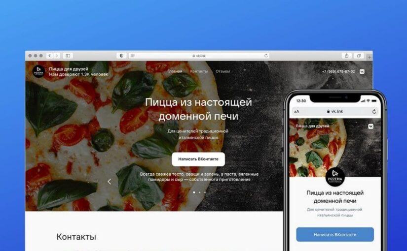VKontakte will allow you to create sites from communities