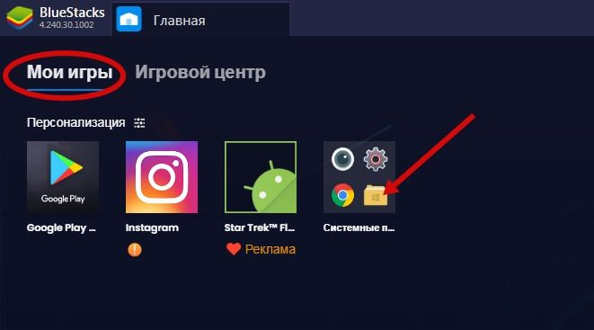 Log in to Media Manager - yellow icon in My Games