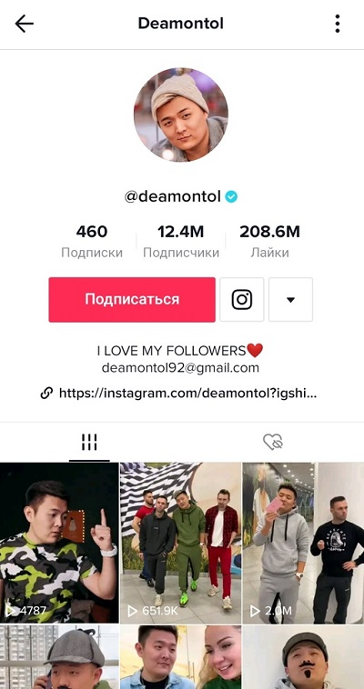 5th place in tik-tok russia