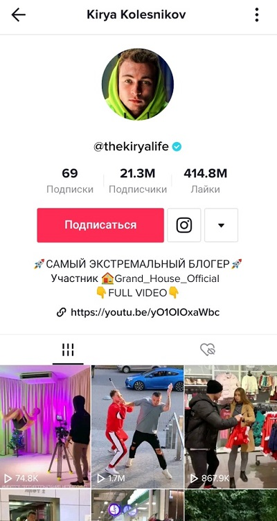 1st place in Russian tik-tok