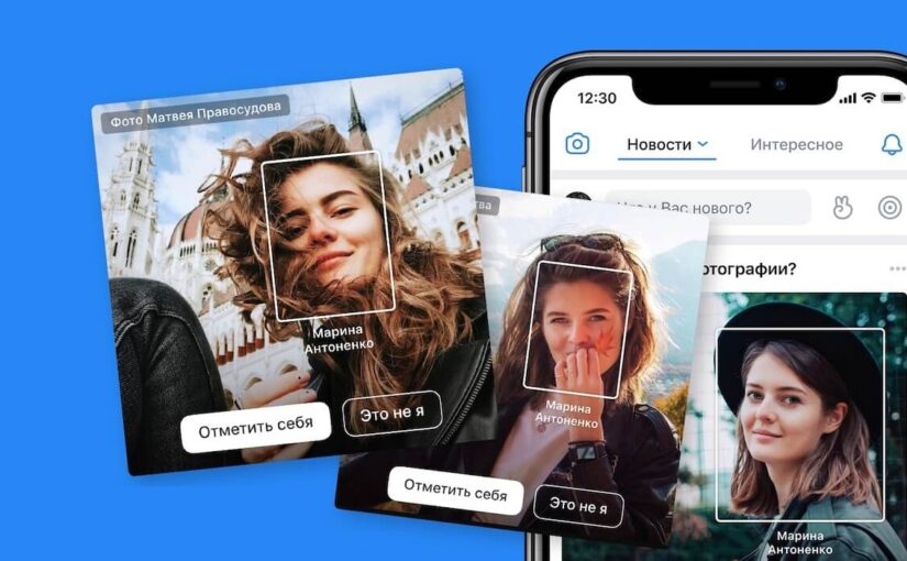 VKontakte introduced the function of quick marks on the photo