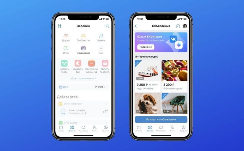 "VKontakte together with Yula launched the ""Ads"" service"