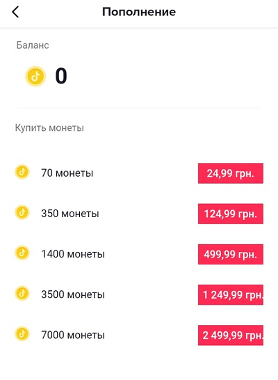 Selecting the number of coins