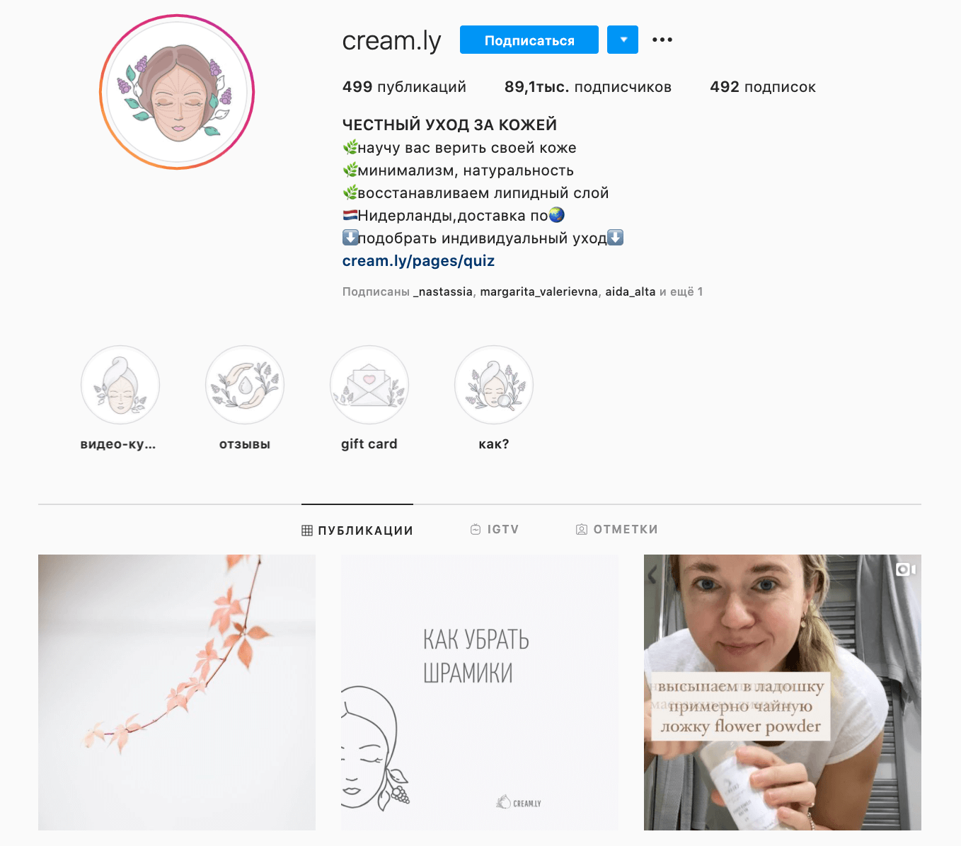 An example of how to make a cover for Topical on Instagram using @ cream.ly as an example
