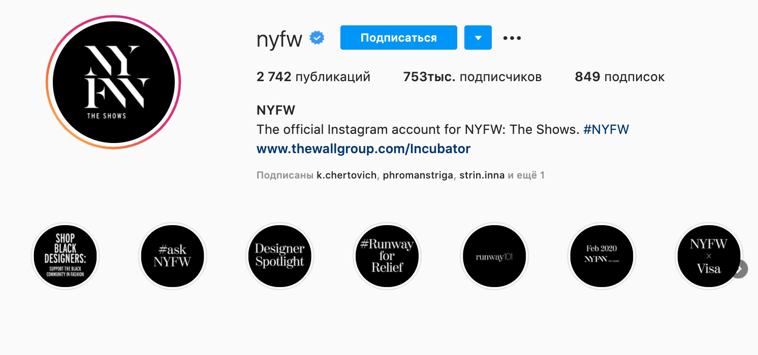 Option how to make on Instagram Actual on the example of @nyfw