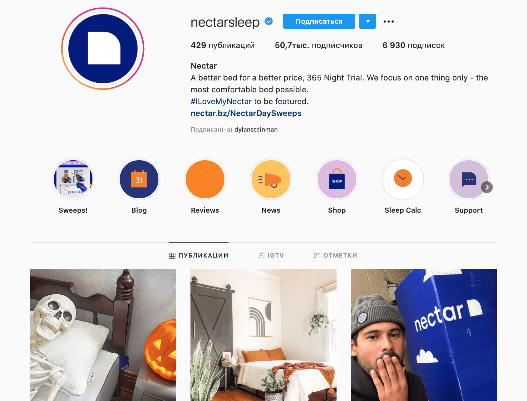 An option on how to arrange relevant Instagram Stories using @nectarsleep as an example