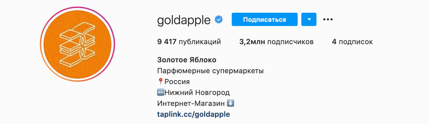 Goldapple instagram account header