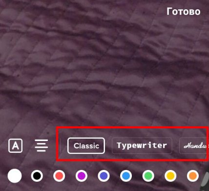 fonts for tik tok in russian
