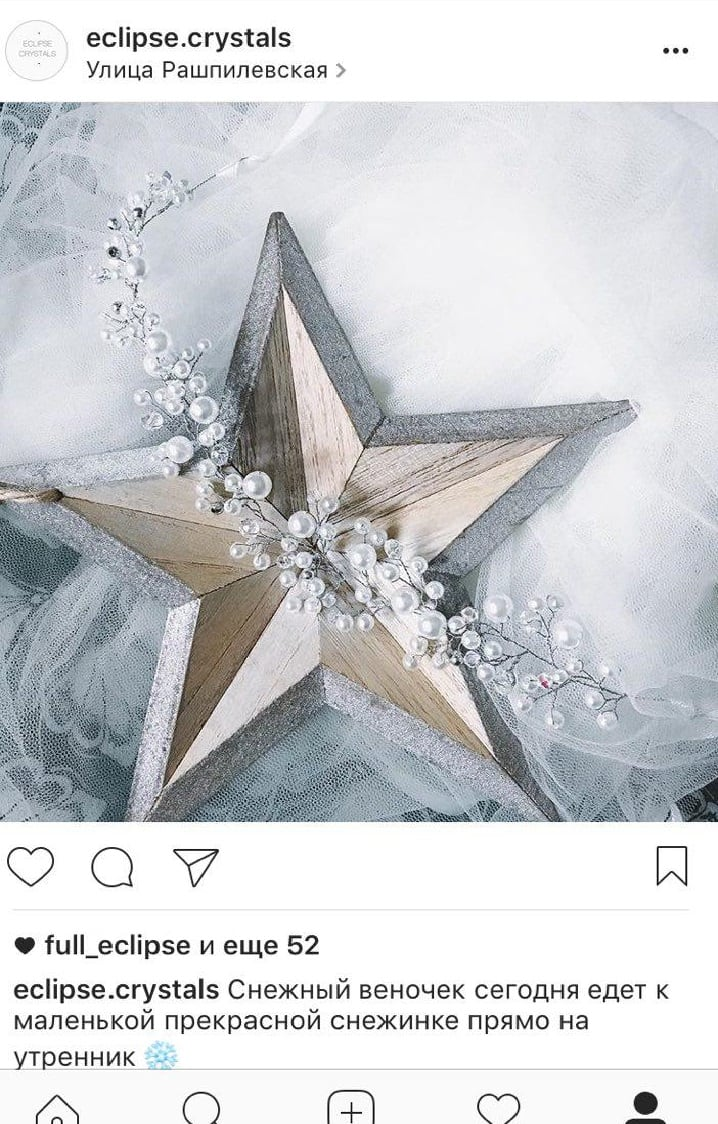 Bad example of composition.  Nice, but at the first viewing I thought that they were selling a star, not a wreath