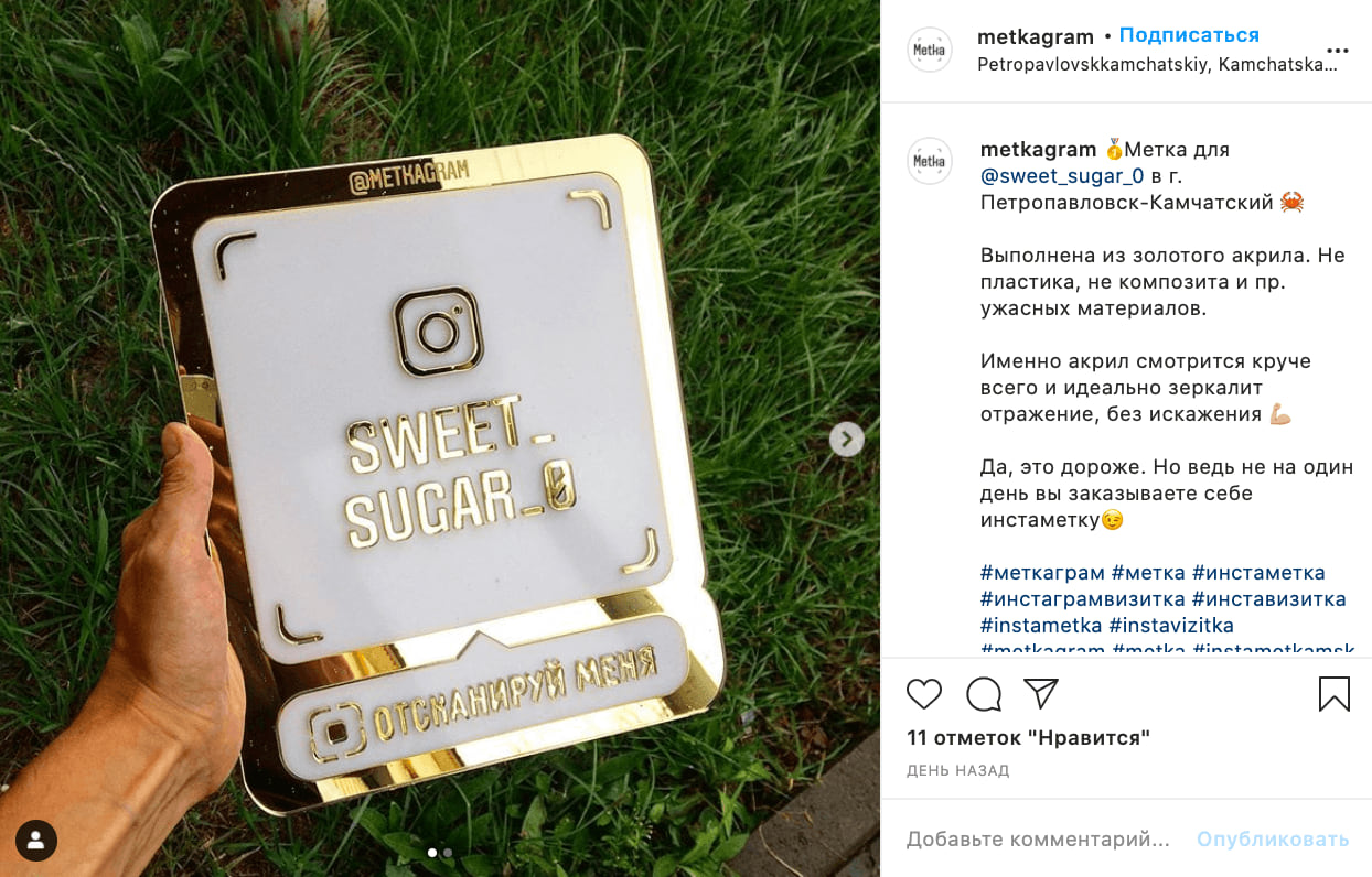Signboard with Instagram business card