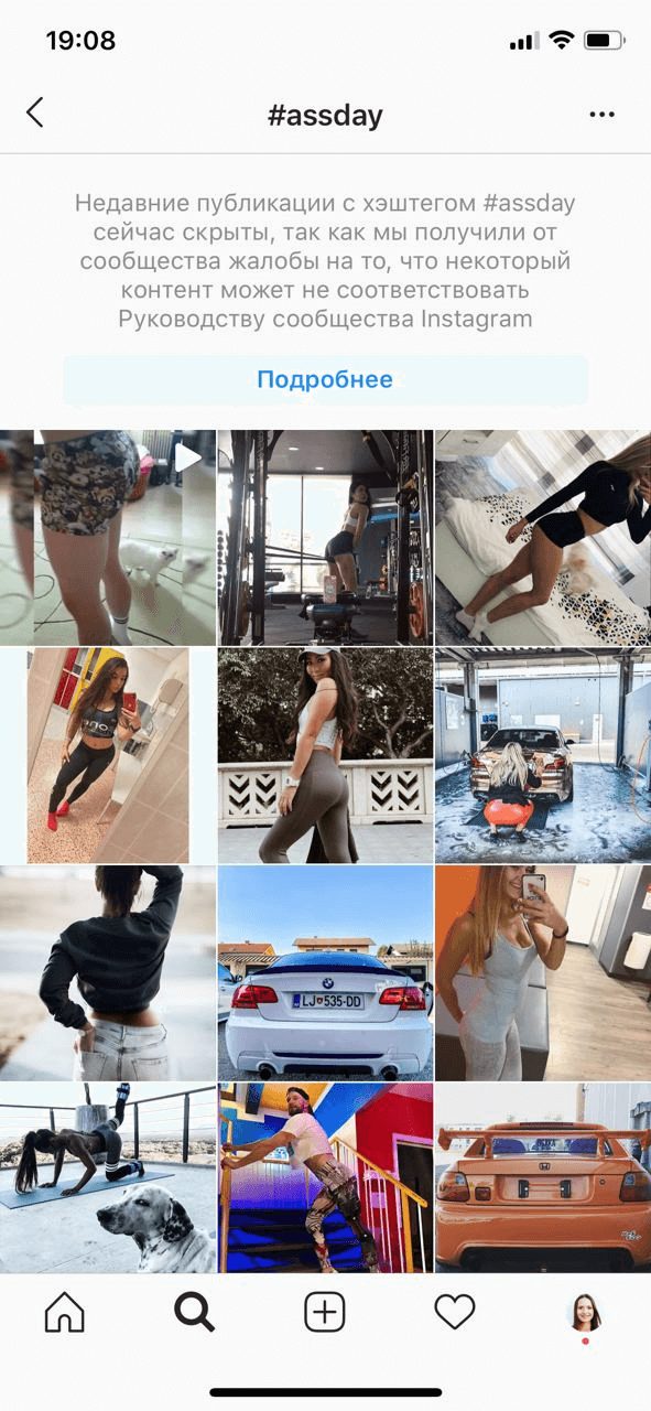 How it works: Instagram hashtags 2020