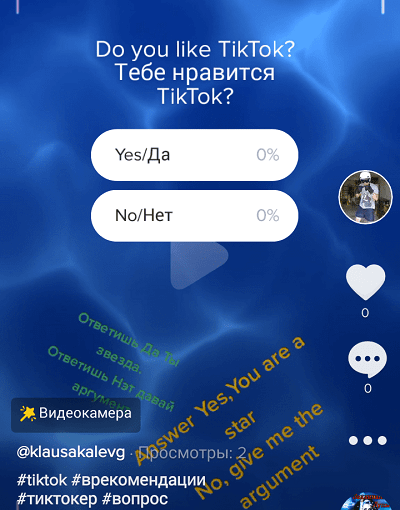 How to make a poll in Tik Tok and put it to a vote?