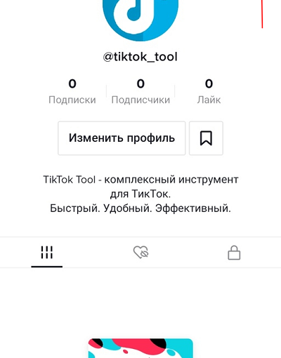 How to send and receive donations on TikTok